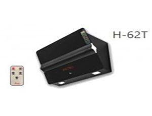 هود-آشپزخانه-اخوان-محصولات-اخوان-مدل-h62-t