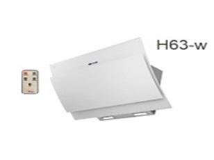 هود-آشپزخانه-اخوان-محصولات-اخوان-مدل-h63-w