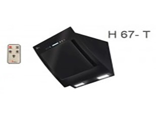 هود-آشپزخانه-اخوان-محصولات-اخوان-مدل-h67-51-60-cm