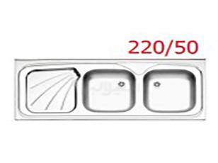 فانتزی روکار 220/50