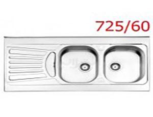 فانتزی مدل 725/60