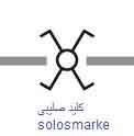کلید صلیبی | نمایندگی فروش اینترنتی